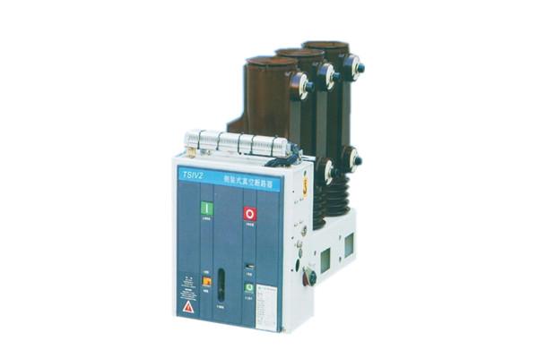 产品展示 >> 高,低压断路器     tsiv2-12(vs1-12)系列户内高压真空断